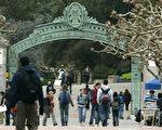 加州大学伯克利校区一角。(Justin Sullivan/Getty Images)