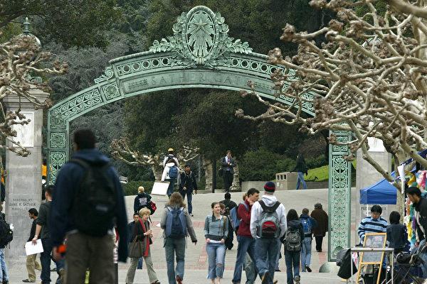 加州大學伯克利校區一角。(Justin Sullivan/Getty Images)