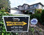 美国房市持续上涨。图为加州的一处地产开放给买家参观。(FREDERIC J. BROWN/AFP/Getty Images)