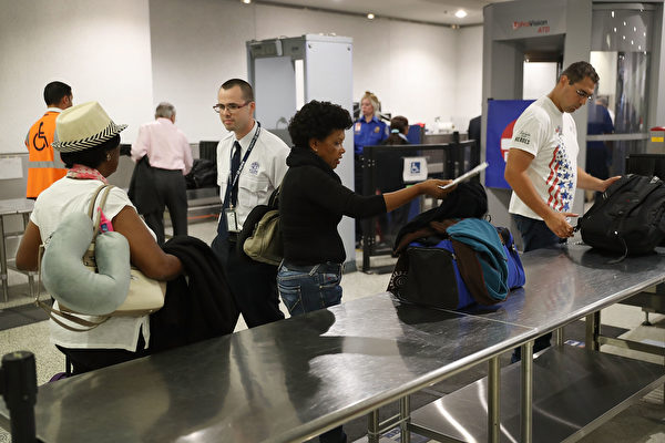 2017/10/26起飛往美國航班, 旅客需安全詢問