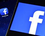 脸书在英国的员工的平均年收入接近十万。Carl Court/Getty Images)