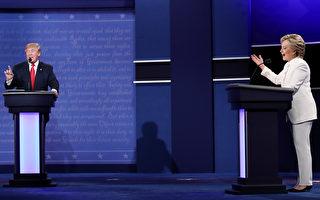 2016年10月19日,川普与希拉里在美国大选电视辩论会中。 (Win McNamee/Getty Images)