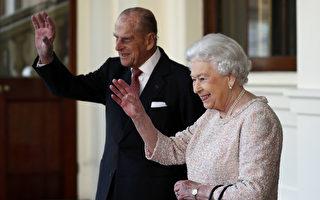 英菲利普亲王将卸任王室职务 历史照片回顾
