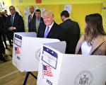 美国总统川普(特朗普)将在周四(5月11日)签署行政命令,成立委员会专职审查美国选举制度,是否涉及选民欺诈和选民压制。(Chip Somodevilla/Getty Images)