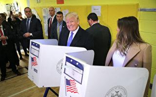 川普签行政令 设立委员会调查选举欺诈