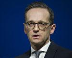 图为德国联邦司法部长马斯。(Steffi Loos/Getty Images)