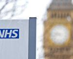 想哭病毒的受害者包括英国60个国家医疗服务(NHS)信托机构以及联邦快递、雷诺和西班牙电信等公司。(ISABEL INFANTES/AFP/Getty Images)