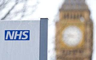 想哭病毒的受害者包括英國60個國家醫療服務(NHS)信託機構以及聯邦快遞、雷諾和西班牙電信等公司。(ISABEL INFANTES/AFP/Getty Images)