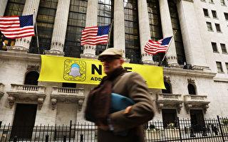 川普(特朗普)總統說他正在積極考慮分拆華爾街大銀行,給恢復大蕭條時代法律的呼聲再添一把火。圖為華爾街的紐約證券交易所。(Spencer Platt/Getty Images)