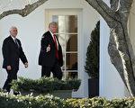 白宫周二(23日)将公布的2018年预算案显示,未来十年川普政府将为联邦开支减少3.6万亿美元。图:1月25日,川普与副总统彭斯在白宫。(Chip Somodevilla/Getty Images)