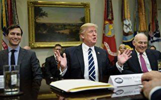 美國總統川普(特朗普)週四(5月11日)簽署網絡安全行政命令,指示聯邦政府審查網絡漏洞及要求各機構採取具體的安全措施。(BRENDAN SMIALOWSKI/AFP/Getty Images)