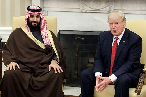 3月14日,川普會晤沙特阿拉伯王儲薩爾曼。 (Mark Wilson/Getty Images)