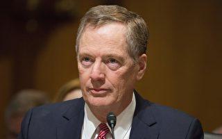 美國新任貿易代表萊特海澤(Robert Lighthizer,如圖)週四(5月18日)表示,預訂在8月16日重啟NAFTA談判,期能在年內完成。(TASOS KATOPODIS/AFP/Getty Images)