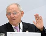 德国未来几年税收将大丰收,财政部长朔伊布勒宣布,每年减税150亿欧元。       (FRANZISKA KRAUFMANN/AFP/Getty Images)