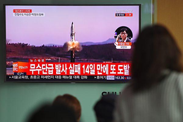 朝鮮官媒宣稱,朝鮮最近一次成功試射中長程新型火箭「火星12型」(Hwasong-12),美方對此表示質疑。(Photo credit should read JUNG YEON-JE/AFP/Getty Images)
