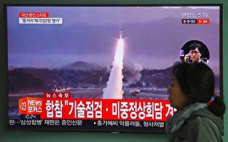 5月14日,朝鮮再次發射彈道導彈,導致俄羅斯加強警戒。白宮呼籲各國採取更強硬制裁。 圖為在川習會前夕,朝鮮4月5日早上發射一枚導彈。(Photo credit should read JUNG YEON-JE/AFP/Getty Images)
