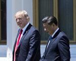 美国和日本几位消息人士透露,今年4月初在川习会上,中国国家主席习近平要求美国总统川普(特朗普)给予为期100天的宽限期。(JIM WATSON/AFP/Getty Images)
