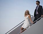 4月16日,川普小女兒塔芙妮與男友Ross Mechanic離開空軍一號專機。(JIM WATSON/AFP/Getty Images)