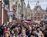 阿姆斯特丹旅游业 经济效益被高估?