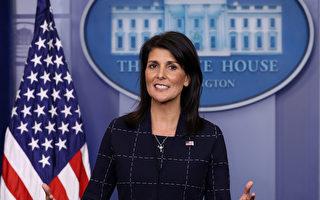美國駐聯合國大使黑利週二(5月16日)說,她認為美國駐以色列大使館應該搬到耶路撒冷。(Chip Somodevilla/Getty Images)