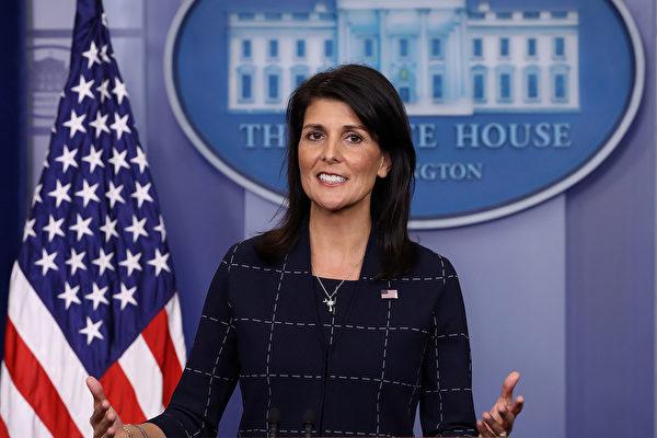 美国驻联合国大使黑利周二(5月16日)说,她认为美国驻以色列大使馆应该搬到耶路撒冷。(Chip Somodevilla/Getty Images)