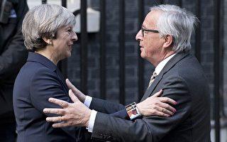 欧盟27国态度趋强硬 英国脱欧之路不平坦