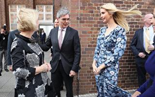 2017年4月25日,G2婦女高峰會期間,美國第一千金伊凡卡(右)與德國西門子公司總裁克澤爾(中)、德國教育部長萬卡(左)在柏林西門子機電工廠會面。 (Sean Gallup/Getty Images)