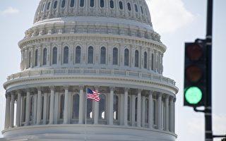 一名國會高級助理週日(4月30日)表示,國會議員已協商兩黨都能同意的預算法案,保證聯邦政府今年9 月底前不會停擺。圖為美國國會。(SAUL LOEB/AFP/Getty Images)