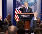 5月9日,白宫新闻发言人斯派塞在新闻简报会上回答记者提问。(Chip Somodevilla/Getty Images)