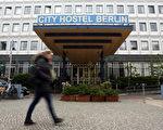圖為柏林城市旅館,「幕後老闆」是朝鮮駐柏林使館。 (Adam Berry/Getty Images)