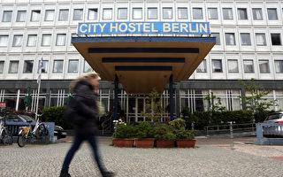 """图为柏林城市旅馆,""""幕后老板""""是朝鲜驻柏林使馆。 (Adam Berry/Getty Images)"""