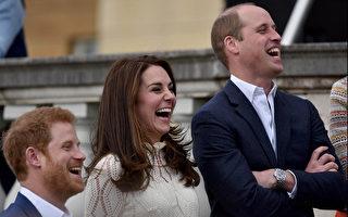 威廉、凯特和哈里为军人遗孤开欢乐趴