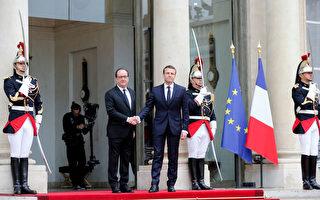 法国卸任总统欧兰德14日与新任总统马克龙举行交接仪式。(Thierry Chesnot/Getty Images)