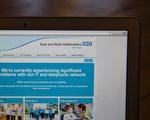 """""""想哭""""勒索病毒對全球發起的網絡攻擊週一(5月15日)放緩步伐,沒有大型感染報導。(DANIEL LEAL-OLIVAS/AFP/Getty Images)"""