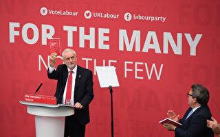 英国工党公布大选宣言 150万人多交税