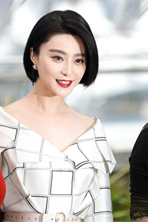 CANNES, FRANCE - MAY 17: Jury member Fan Bingbing attends the Jury photocall during the 70th annual Cannes Film Festival at Palais des Festivals on May 17, 2017 in Cannes, France. (Photo by Andreas Rentz/Getty Images)