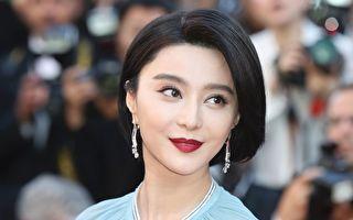 2017年5月17日,担任评委的范冰冰出席第70届戛纳电影节开幕式。( VALERY HACHE/AFP/Getty Images)
