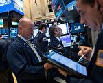 受到美国华府政坛动荡的影响,美国三大股指周三大跌,所幸周四开盘回稳,小幅上涨。(Drew Angerer/Getty Images)