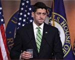 美国众议院议长瑞安5月19日说,等收到国会预算办公室对新健保法案的最终分析之后,众议院本月将把它交给参议院,可能在两周之内。(Mark Wilson/Getty Images)