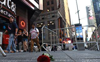 一名有酒驾前科的男子周四(18日)在纽约时代广场附近驾车撞人,造成1人死亡,22人受伤。(Photo credit should read TIMOTHY A. CLARY/AFP/Getty Images)