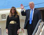 美国总统川普(特朗普)和第一夫人梅拉妮亚已经抵达沙特阿拉伯首都利雅得,开始了他作为总统的首次国外访问。(Photo credit should read MANDEL NGAN/AFP/Getty Images)