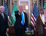 美国务卿:沙特购置武器 遏制伊朗邪恶影响