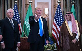 陪同川普(特朗普)總統一同出訪沙特阿拉伯的國務卿蒂勒森週六(20日)表示,川普與沙特簽署的近1100萬美元的武器交易,有助於打擊海灣地區的恐怖主義。(Photo credit should read MANDEL NGAN/AFP/Getty Images)