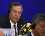 美国贸易代表莱特希泽(Robert Lighthizer)周日(5月21日)重申,美国将不会回到TPP(跨太平洋伙伴)贸易协议。  (HOANG DINH NAM/AFP/Getty Images)