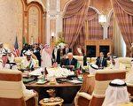 5月21日川普会晤了海湾合作委员会,寻求遏制恐怖主义的财政来源。( MANDEL NGAN/AFP/Getty Images)