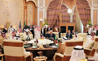 川普向50穆斯林国领袖演讲 吁铲除极端分子