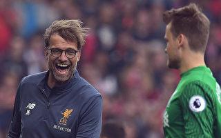 利物浦重返歐冠  德教練克洛普咧嘴笑了