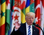 川普一直想要為以巴衝突找到一個「最終協議」。白宮助手預計,這次的訪問可能會在以巴和平進程方面取得巨大進展。圖為川普在沙特發表演講。(Photo credit should read MANDEL NGAN/AFP/Getty Images)