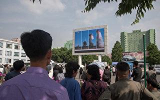 那麼,在當前朝鮮半島緊急局勢之際,金正恩怎麼欺騙人民,或可由二名女脫北者過去的親身經歷,窺知一二。圖為平壤民眾在觀看導彈試射畫面。(KIM WON-JIN/AFP/Getty Images)