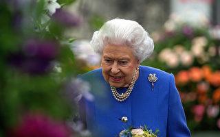 2017年5月22日,英国女王伊丽莎白二世参观切尔西花展预展。(Julian Simmonds - WPA Pool / Getty Images)